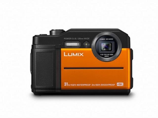 Bemutatkozik a LUMIX FT7